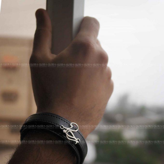 دستبند سجاد
