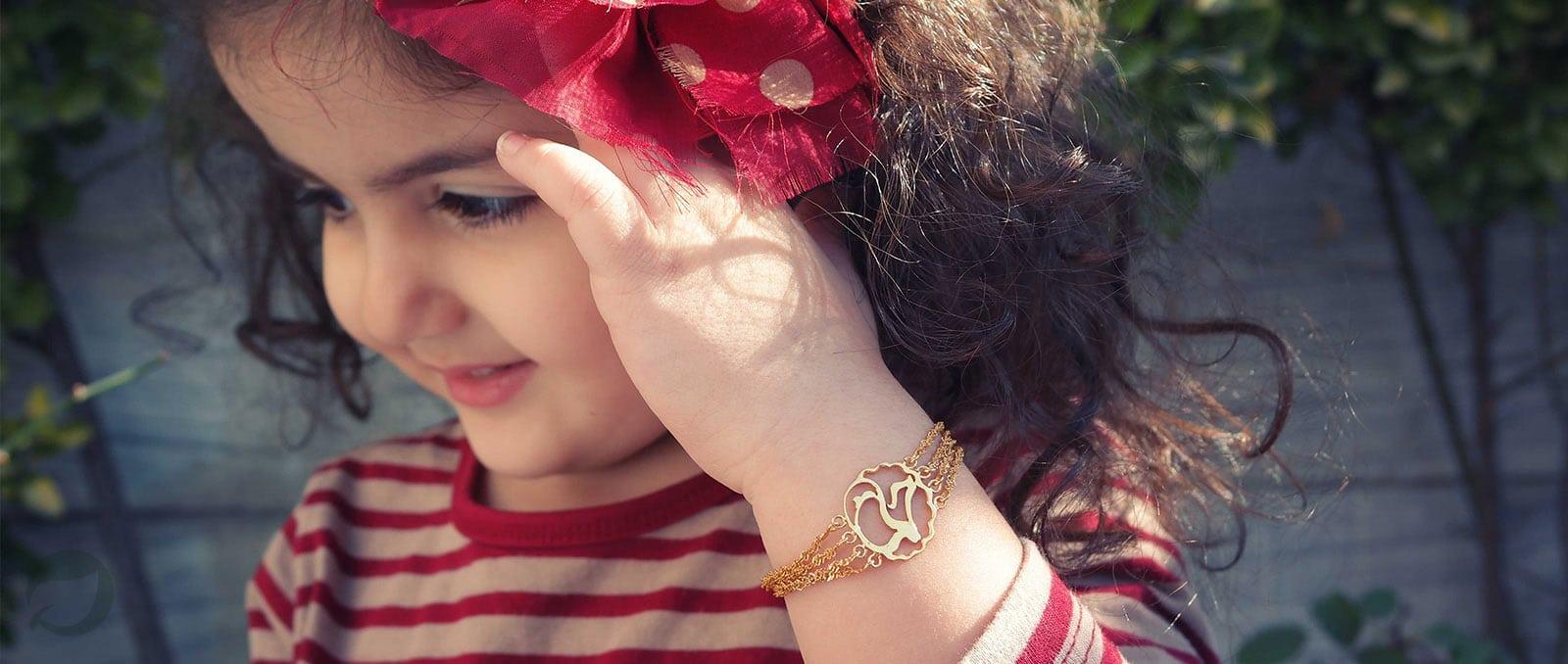 دستبند طلا حلما